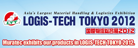 Muratec exhibits our products in LOGIS-TECH TOKYO 2012.